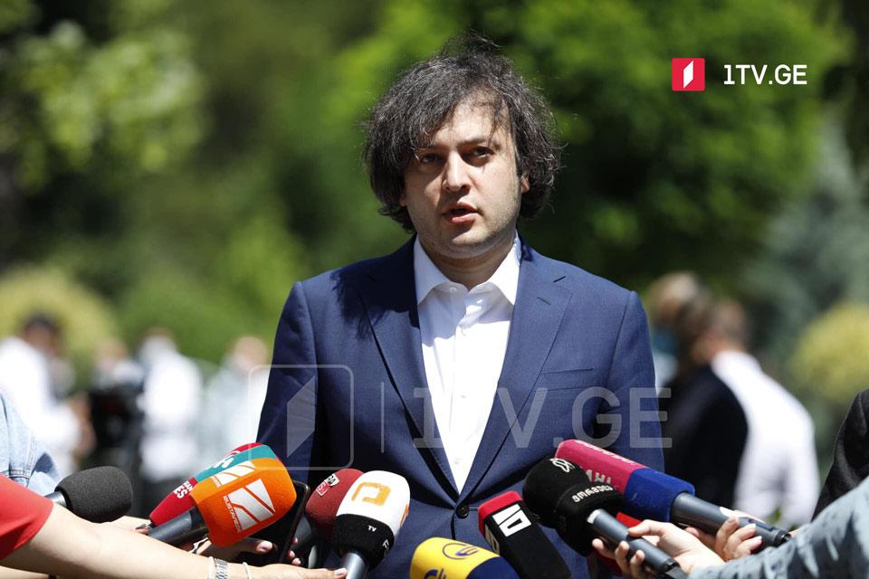 """ირაკლი კობახიძე - """"ნაციონალურ მოძრაობას"""" ხშირად აქვს წამოცდენები, როგორც """"თბილისო"""" იმღერეს რუსულად თავისუფლების მოედანზე"""