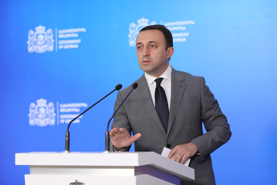 Ираклий Гарибашвили - Сильная Грузия должна быть общим домом для грузин, абхазов, осетин, всех людей, живущих на этой земле, мы должны сделать Грузию страной, к которой стремились наши предки