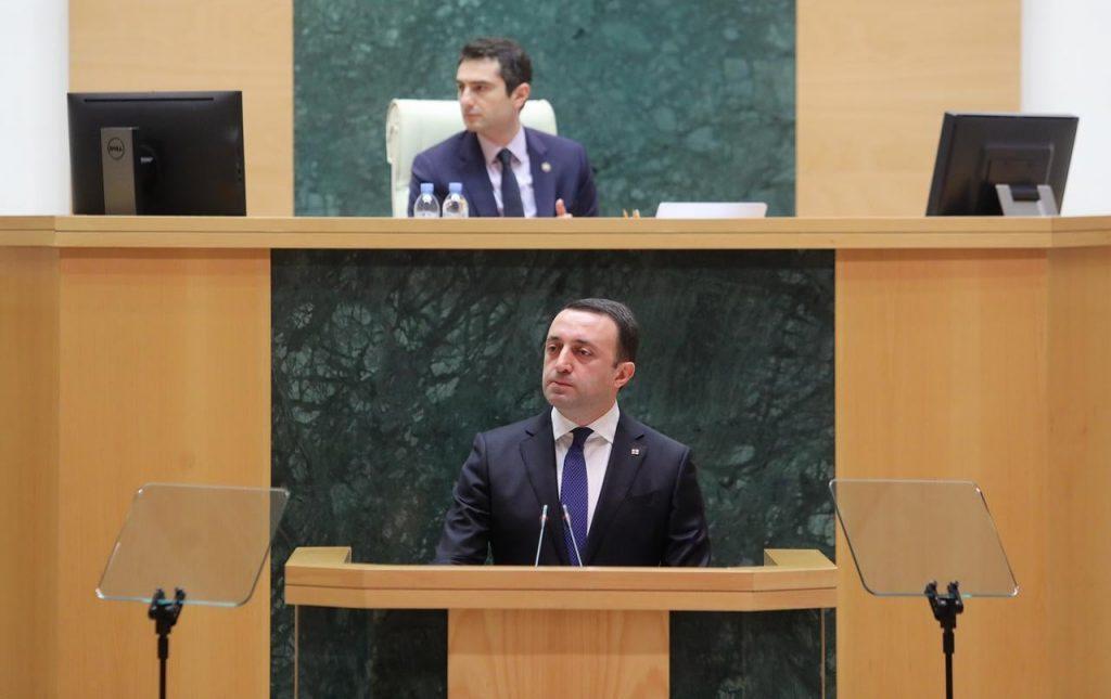 Ираклий Гарибашвили - Мы слышали от наших оппонентов, что наша страна не готова к членству в НАТО, это обычный политический вред, антигосударственное действие