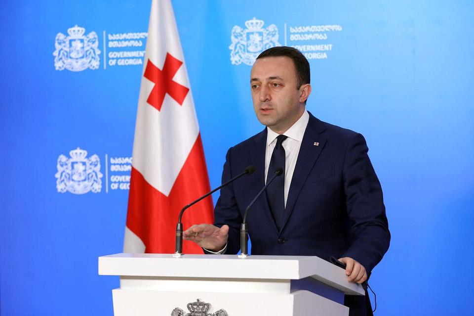 Ираклий Гарибашвили - Визит еврокомиссара по вопросам политики соседства и расширения в Грузию является важной демонстрацией поддержки в отношении нашей страны