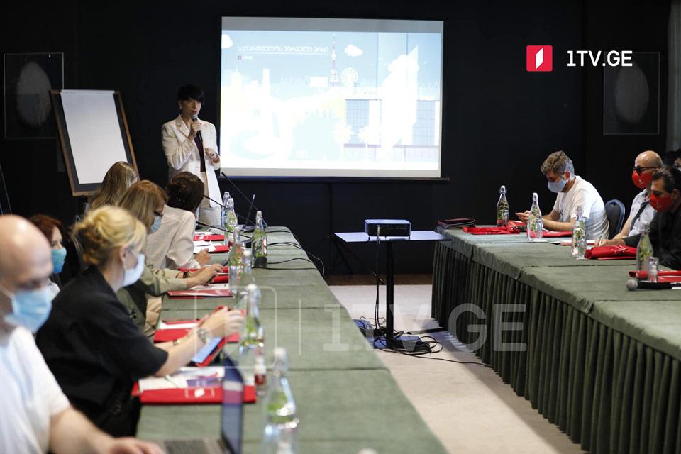 GPB Management and NGOs meet