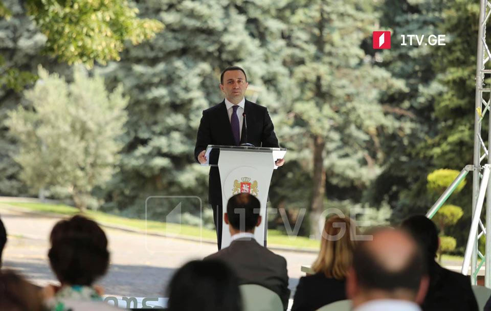 Ираклий Гарибашвили - Мы не против импорта, но мы можем производить больше