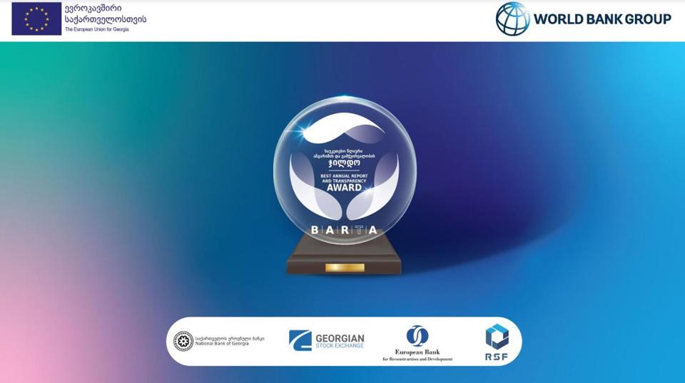 EU, WB to launch 2021 BARTA Award