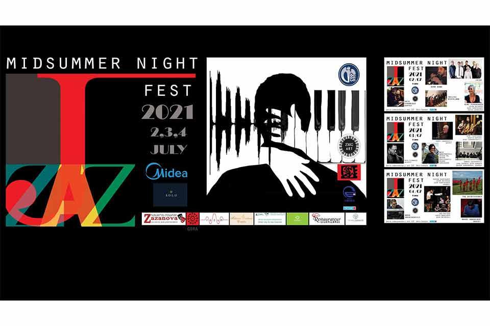 პიკის საათი - Midsummer Night jazz fest