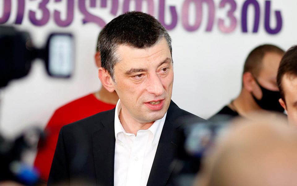 Георгий Гахария - В последние дни мы увидели, что государство не могло защитить Конституцию и не смогло защитить граждан от физического насилия, это было проявлением недееспособности