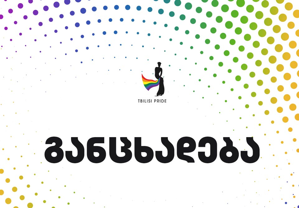 Tbilisi Pride march cancelled