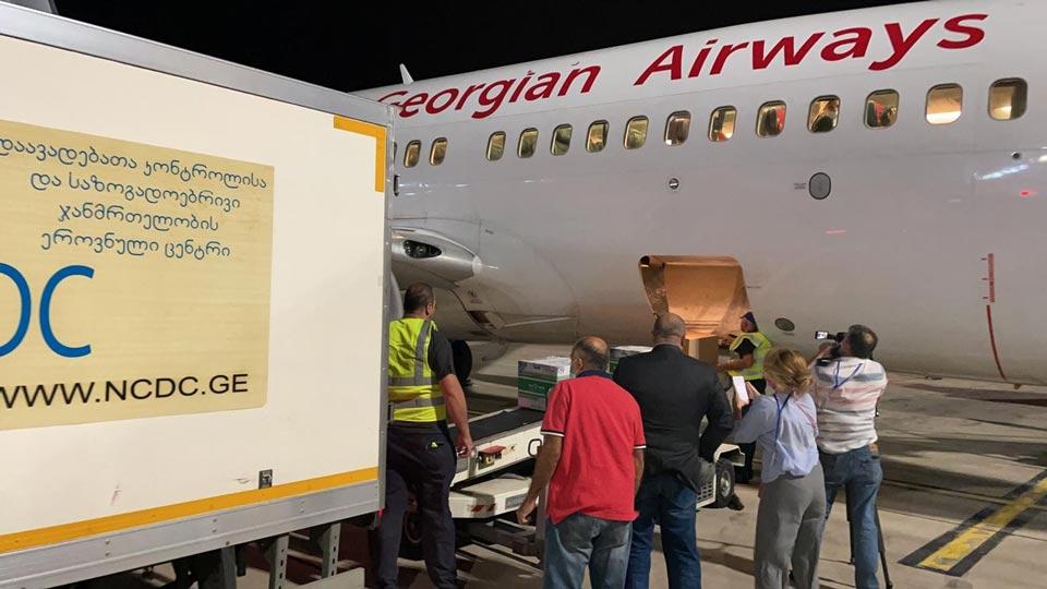 Ավստրիայի կողմից Վրաստանին նվեր փոխանցած «Աստրազենեկա» պատվաստանյութի 5 000 դեղաչափն արդեն Թբիլիսիում է
