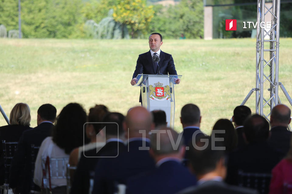 Ираклий Гарибашвили - Экономический рост максимально затронет наше население, и это не будет только для единиц