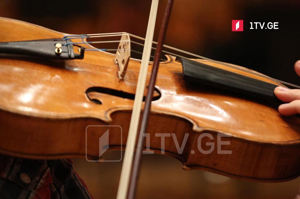 საქართველოს რეგიონებსა და დედაქალაქში 11 ივლისიდან კლასიკური მუსიკის კონცერტები გაიმართება