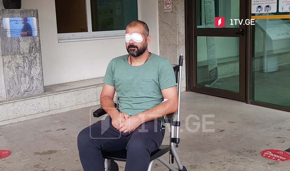 საქართველოს პირველი არხის ოპერატორმა, რომელიც 5 ივლისის მოვლენებისას დაშავდა, კლინიკა დატოვა