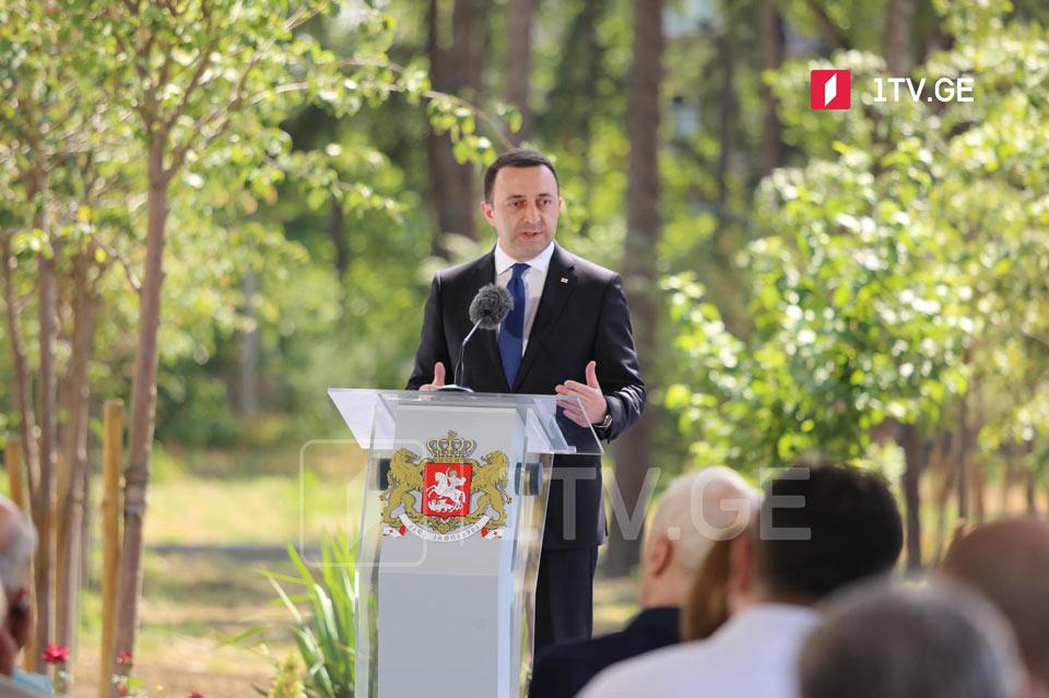 PM praises Georgian soldiers for Peacekeeping Mission in Afghanistan