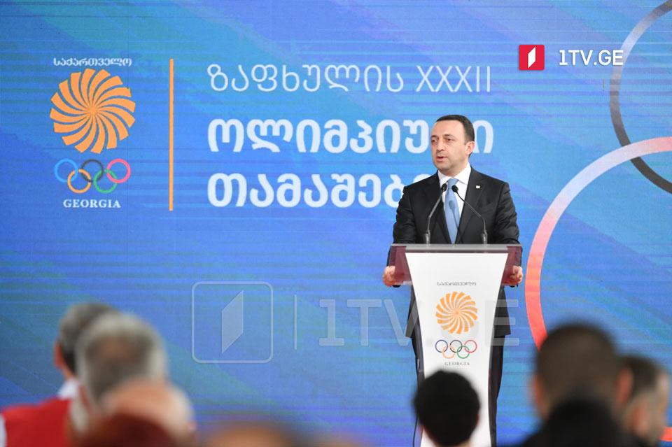 Ираклий Гарибашвили - Золотые призеры Олимпиады получат по миллиону лари