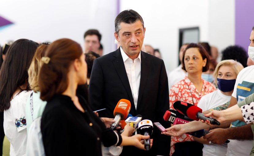 Георгий Гахария - Даже с врагом, оккупантом нужно прагматично разговаривать