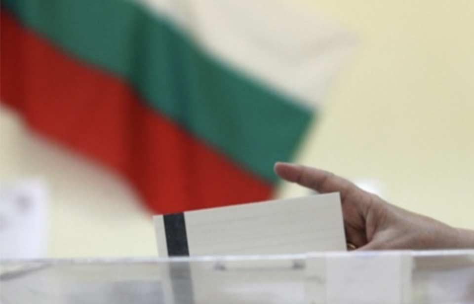 ბულგარეთში ვადამდელი საპარლამენტო არჩევნები მიმდინარეობს