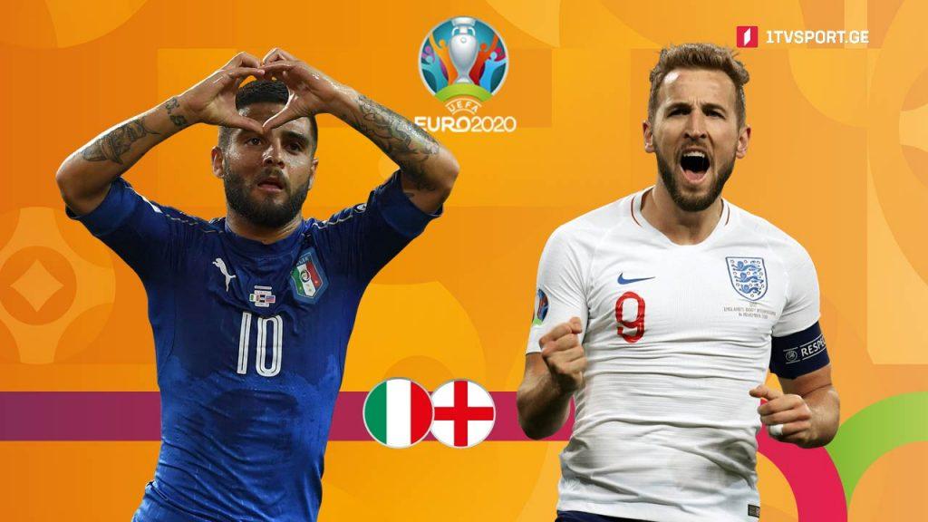 დიდი ფეხბურთი პირველ არხზე - დღეს ინგლისი და იტალია ევროპის ჩემპიონის ვინაობას გაარკვევენ#1TVSPORT