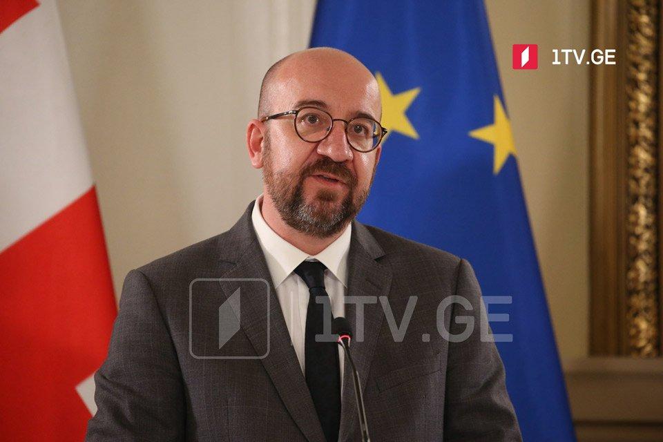 Шарль Мишель - ЕС готов принять активное участие в решении проблем на Южном Кавказе