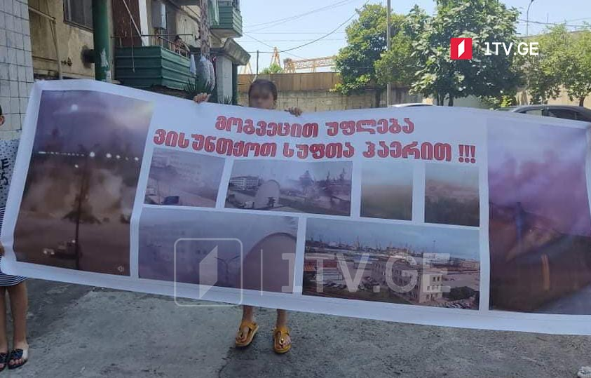 Protest against air pollution held in Poti