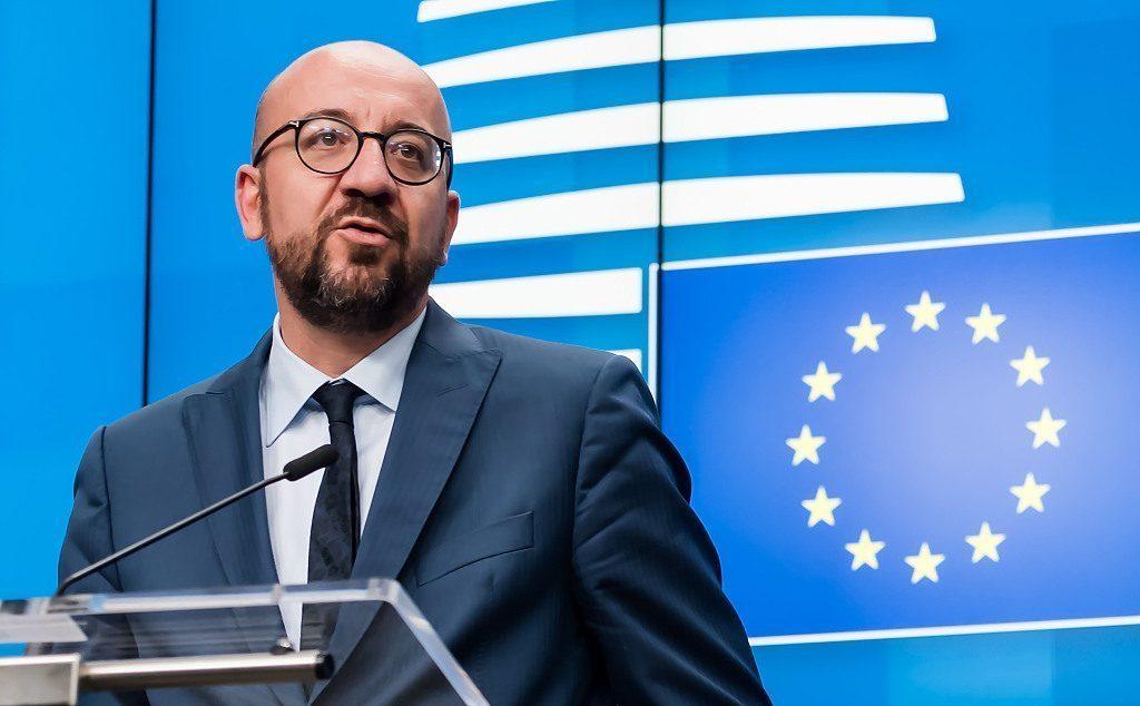 შარლ მიშელი - ევროკავშირი და მისი წევრი ქვეყნები ძალისხმევას არ იშურებენ ევროკავშირის მოქალაქეებისა და იმ პირების ევაკუაციისთვის, რომლებიც მოკავშირე ძალებთან თანამშრომლობდნენ