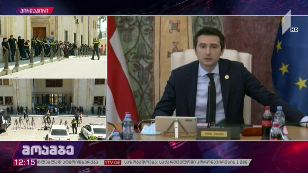 Каха Кучава - Разговоры о том, что журналистов не впускают в парламент Грузии, являются спекуляцией