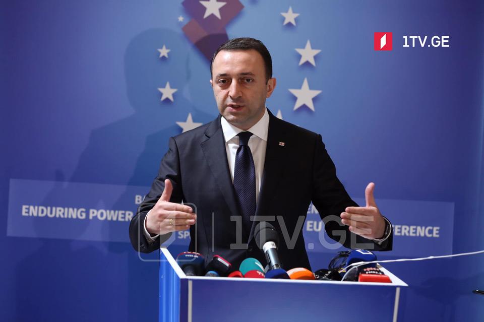 Իրակլի Ղարիբաշվիլի. Մենք պատրաստվում ենք 2024 թվականին դիմել ԵՄ-ին անդամակցելու համար, շարունակելով բարեփոխումները, Ասոցացման համաձայնագրի կայուն իրագործմամբ, մենք անպայման հասնելու ենք այդ նպատակին