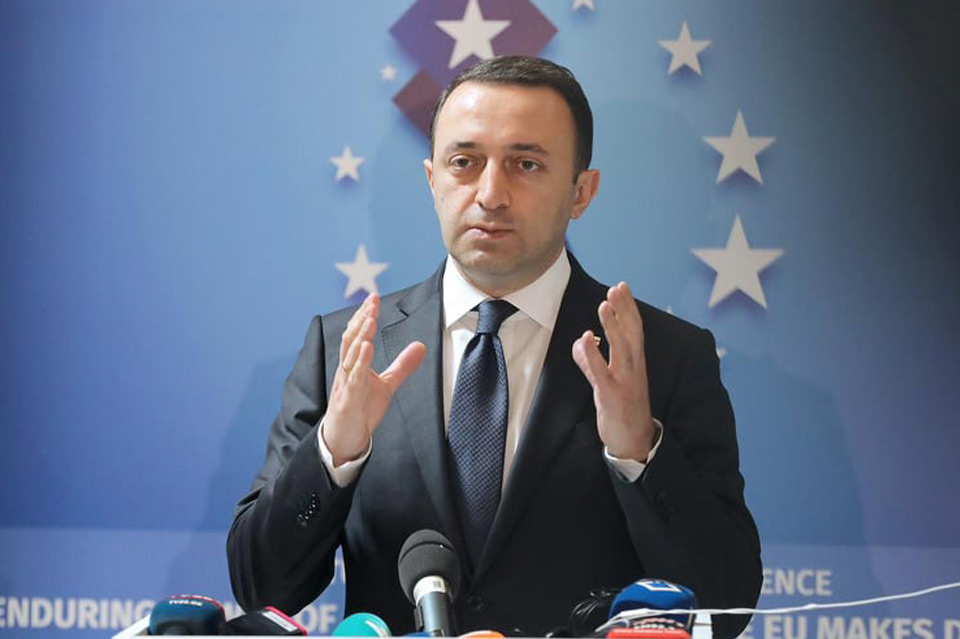 Georgia's cooperation with EU to be as energetic as ever, PM Garibashvili says