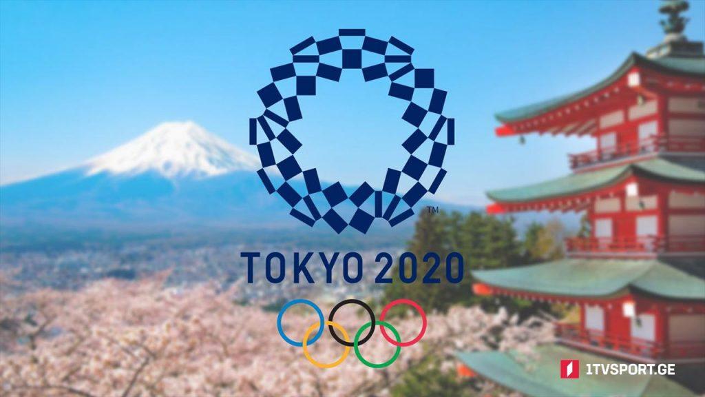 Гуырдзийаг спортсментæ Токио 2020 баконды церемонийыл