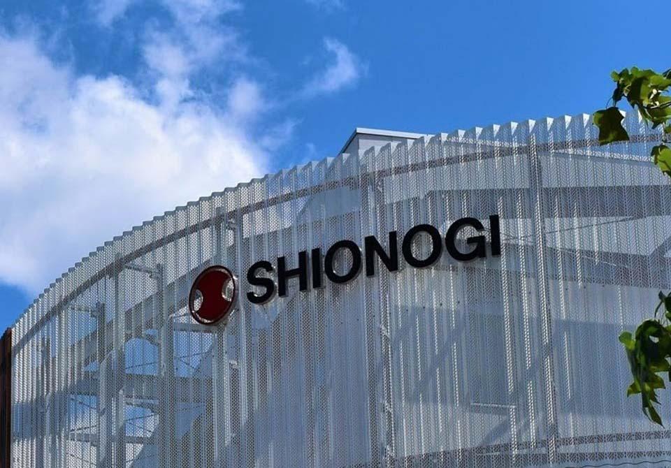 """იაპონურმა კომპანიამ, """"შიონოგიმ"""" კორონავირუსის საწინააღმდეგო მედიკამენტის ადამიანებში გამოცდა დაიწყო"""