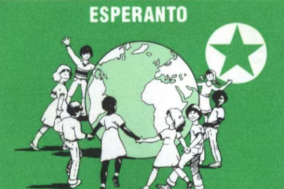 პიკის საათი - საერთაშორისო კომუნიკაციაში სასარგებლო ენა - ესპერანტო