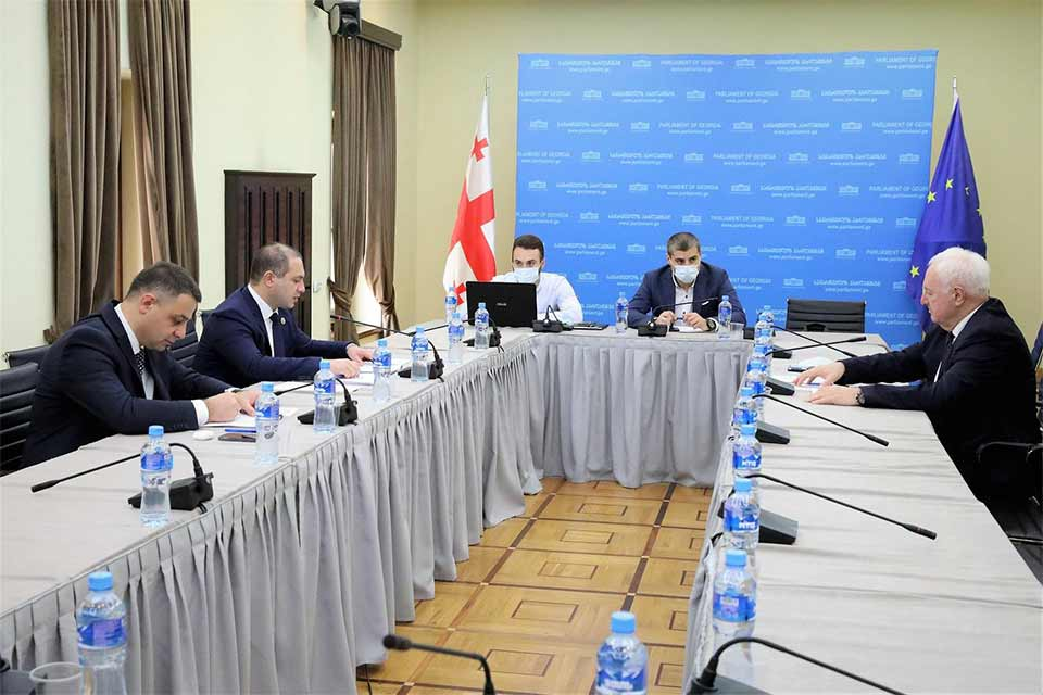 Election Inquiry Commission holds closing meeting