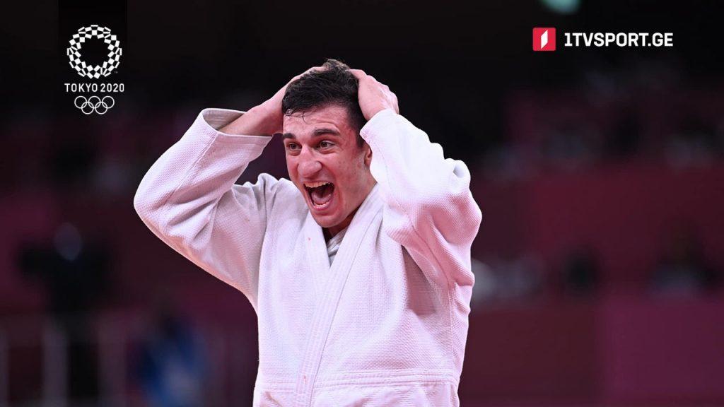 Лаша Бекаури завоевал золотую медаль Олимпиады в Токио #1TVSPORT