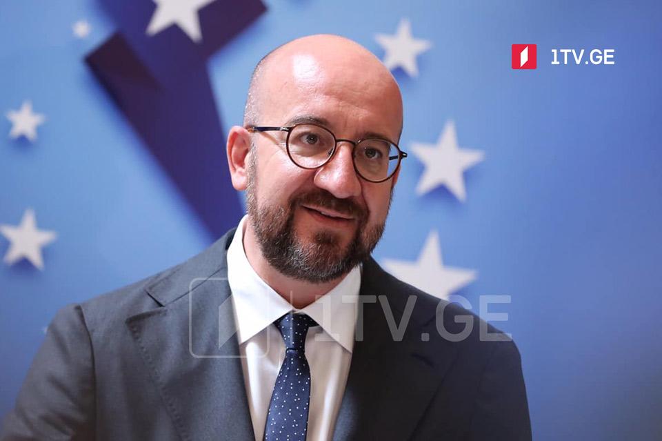 Վրաստանում սկսվում են խորհրդակցություններ մի շարք քաղաքական դերակատարների հետ. Շառլ Միշել