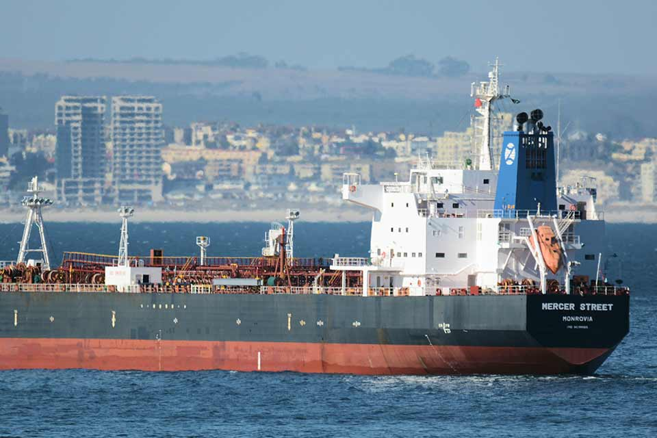 ომანის სანაპიროსთან, ისრაელური კომპანიის კუთვნილ ნავთობმზიდზე თავდასხმა მოხდა, დაღუპულიაეკიპაჟის ორი წევრი