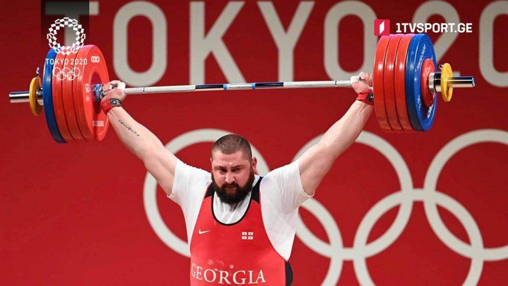 223 кг - Лаша Талахадзе завершил выступление с мировым рекордом #1TVSPORT