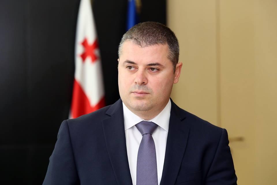 Отар Данелия назначен первым заместителем министра экономики и устойчивого развития