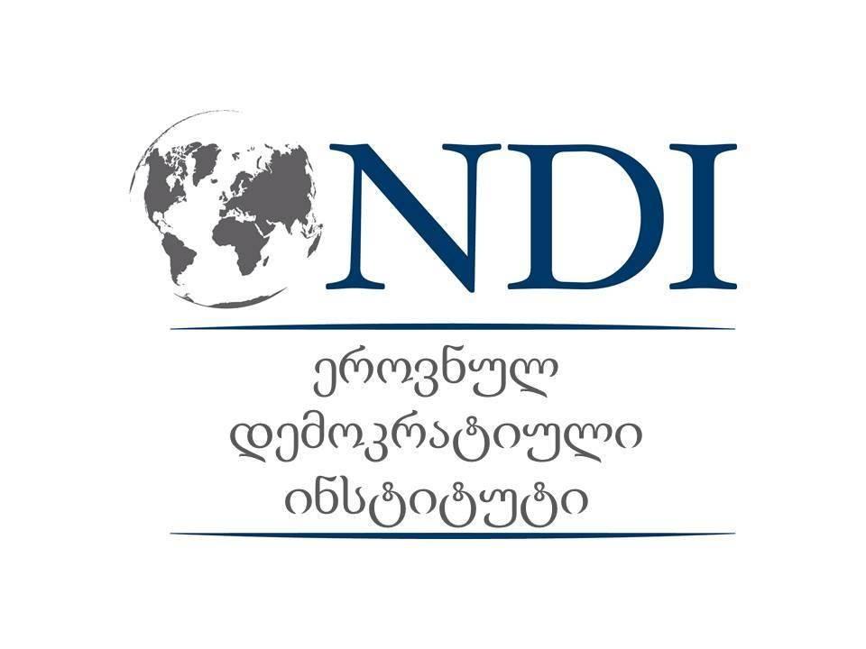 NDI - Самая большая проблема грузинской экономики - безработица, а в сфере здравоохранения - стоимость лекарств