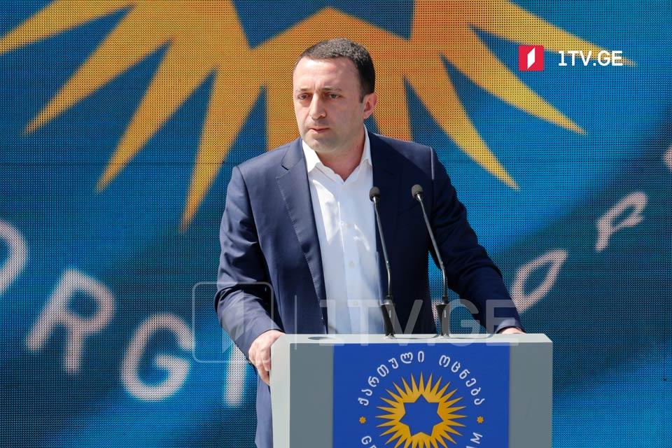 Ираклий Гарибашвили - У нас амбициозные планы в Дедоплисцкаро