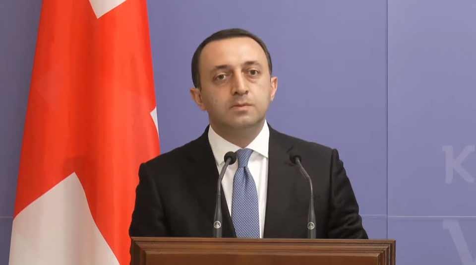 Ираклий Гарибашвили - Я хотел бы подтвердить наше уважение территориальной целостности Украины, благодарю премьер-министра и президента за их твердую поддержку