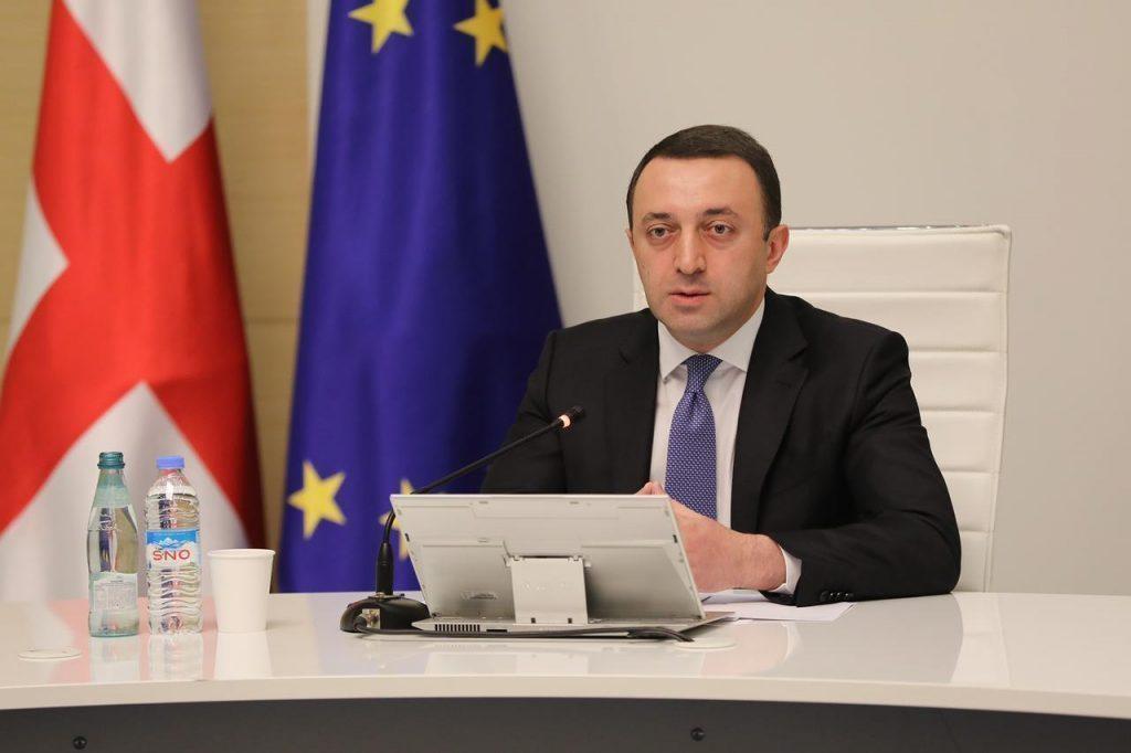 Ираклий Гарибашвили - Европарламентарий мне не начальник, мой начальник - грузинский народ
