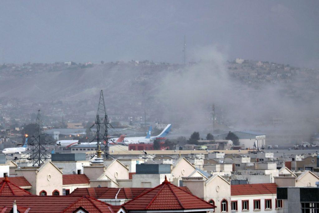 ავღანეთის დედაქალაქ ქაბულის აეროპორტთან აფეთქება მოხდა