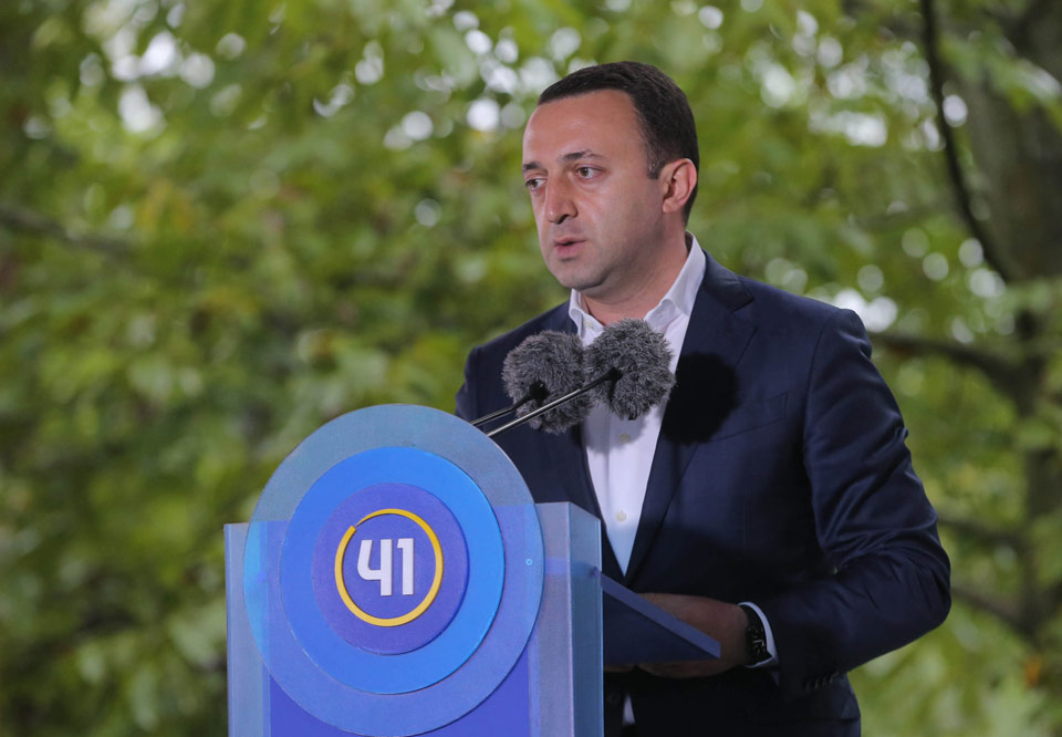 Georgian gov't to invest 2,5 billion GEL in local production, PM says