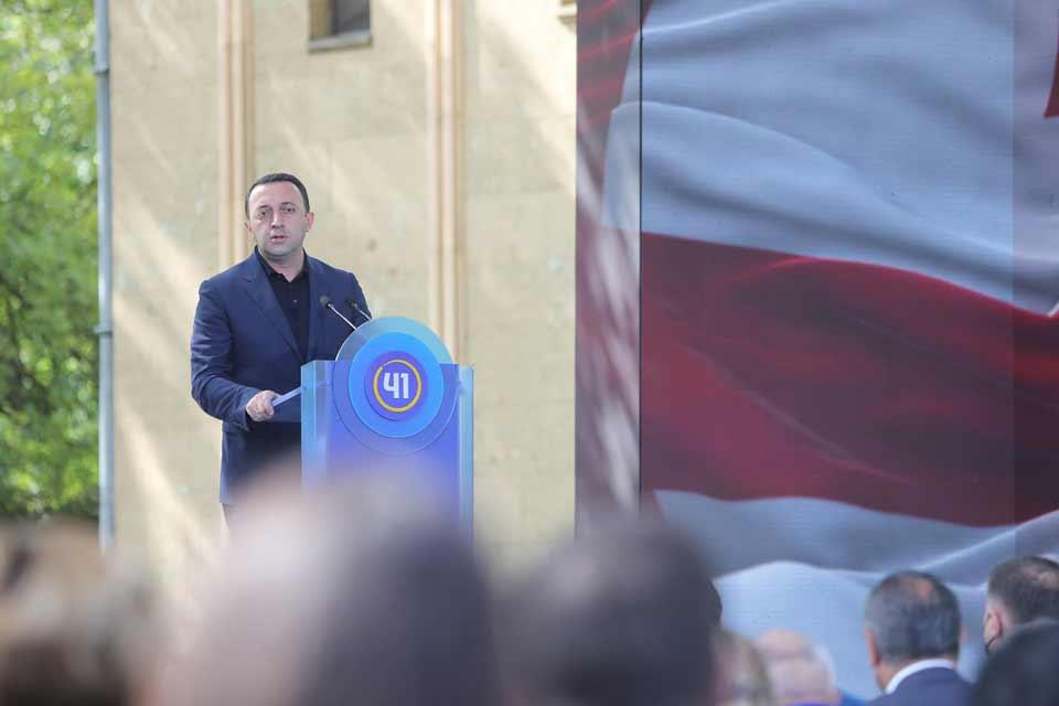 Ираклий Гарибашвили - 2 октября мы уверенно победим, потому что «Грузинской мечте» нет альтернативы