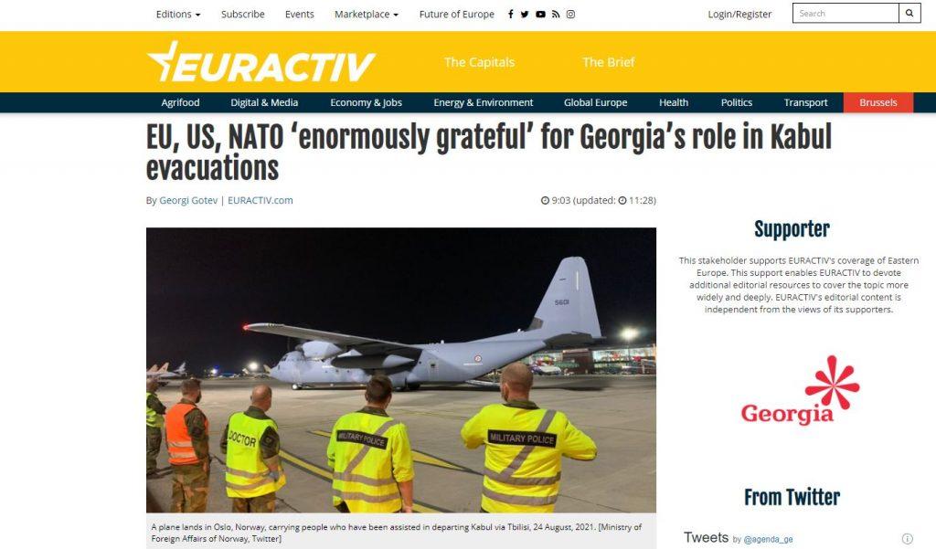 """""""ევროაქტივი"""" - ევროკავშირი, აშშ და ნატო უაღრესად მადლიერი არიან საქართველოს მიერ ქაბულიდან ევაკუაციაში შესრულებული როლისთვის"""