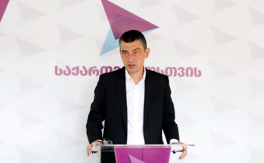 For Georgia nominates Telavi mayoral, Kakheti single-mandate candidates