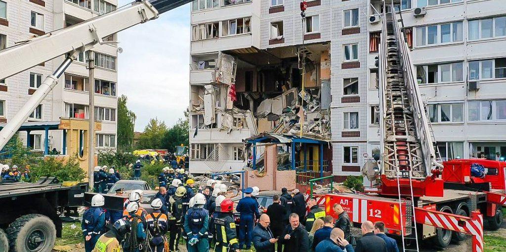 ქალაქ ნოგინსკში, საცხოვრებელ კორპუსში გაზის აფეთქების შედეგად ორი ადამიანი გარდაიცვალა