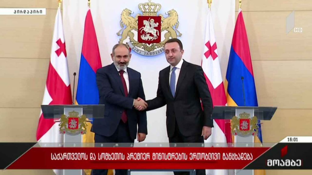 Ираклий Гарибашвили - Для нас очень важна стабильность в Армении, потому что это напрямую связано со стабильностью нашей страны и региона в целом