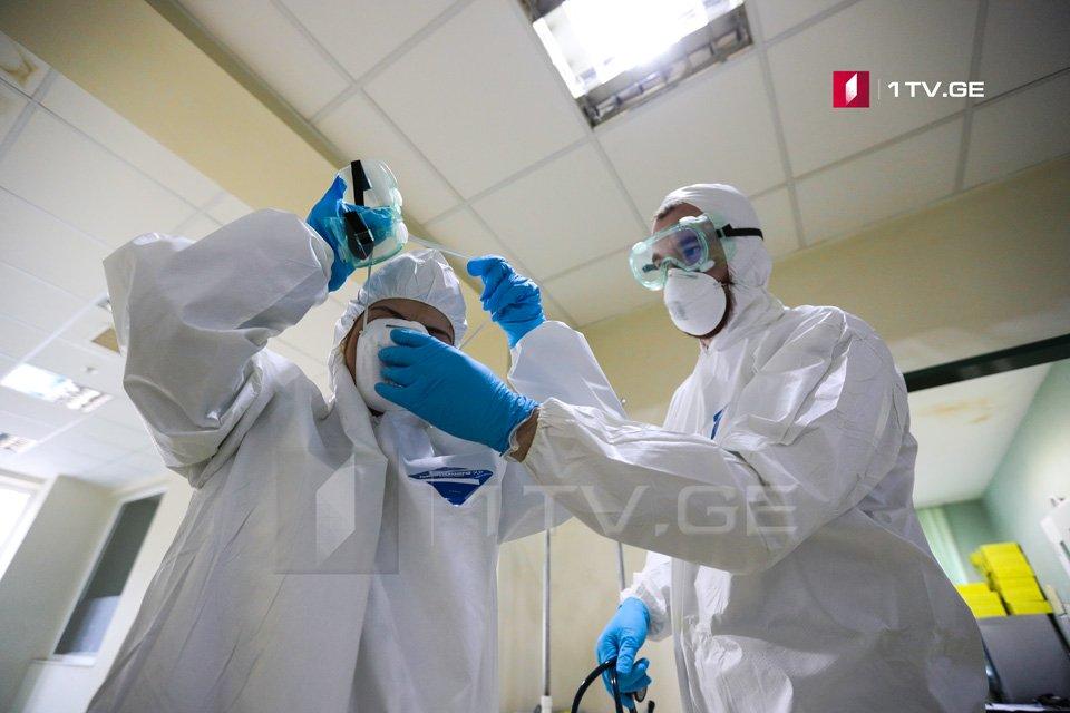 Гуырдзыстоны коронавирусæй инфицирады 2 262 ног цау сбæрæг ис, сæнæниз ис 2 795  пациент