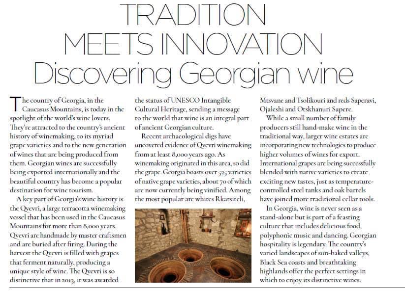 """ჟურნალი """"დეკანტერი""""  ქართული ღვინის შესახებ სტატიას აქვეყნებს - """"ტრადიცია ხვდება ინოვაციას, ქართული ღვინის აღმოჩენა"""""""
