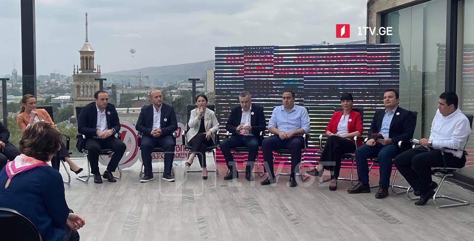 Политическая платформа «Третья сила - Стратегия Агмашенебели» проведет презентацию плана Тбилиси перед выборами