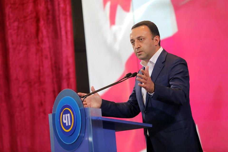Ираклий Гарибашвили - Будет нулевой компромисс, выборы закончатся и каждому дадут достойный ответ