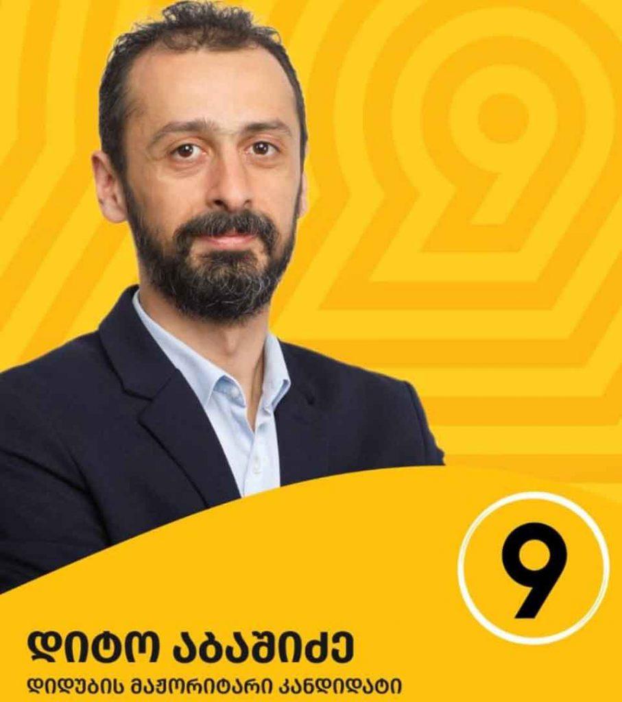 ღია სტუდია - არჩევნები 2021 - ლელო # 9